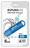 EXPLOYD 8GB-570-синий